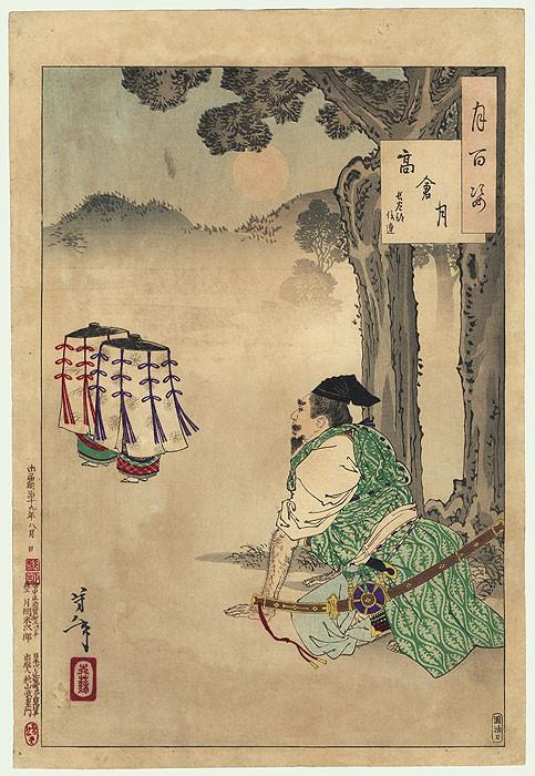 La luna de Takakura - Hasebe Nobutsura