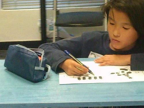 CLASES DE CHINO EN GRUPOS REDUCIDOS