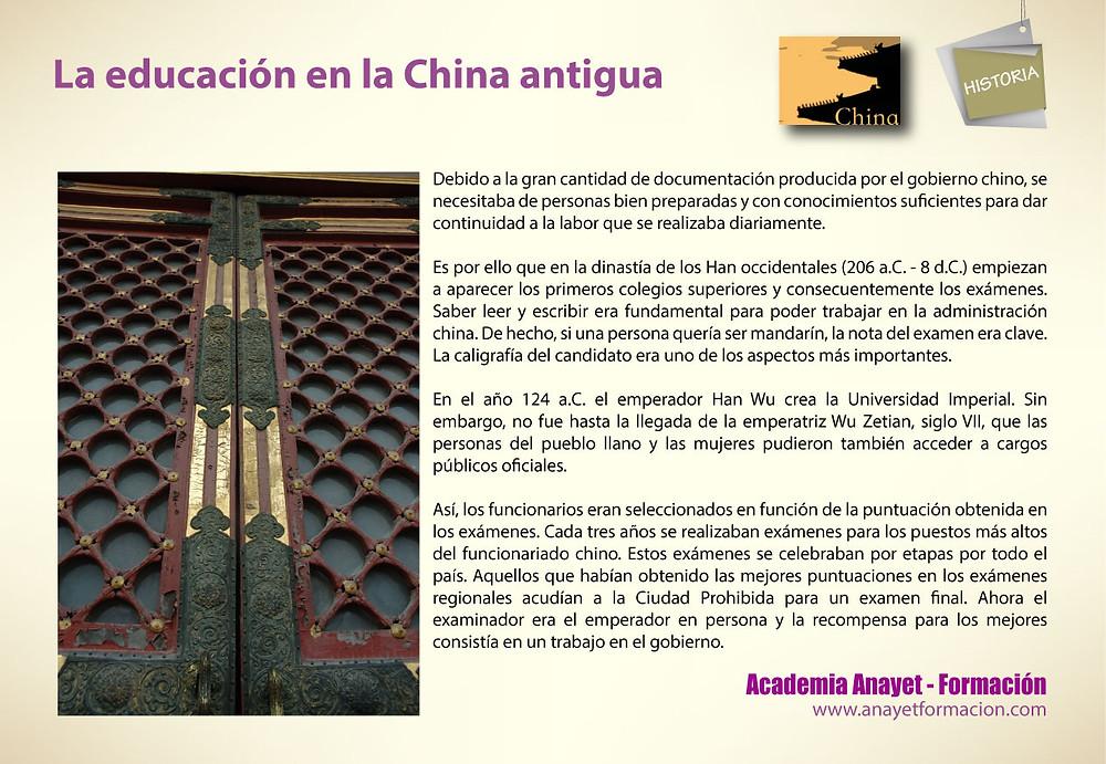 La educación en la China antigua