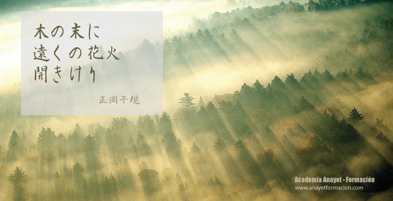 Haiku del JAPONES Masaoka SHIKI
