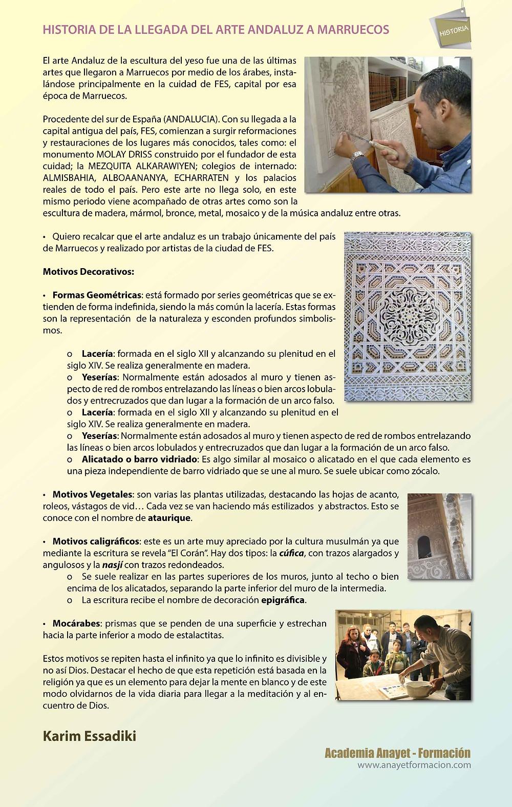 HISTORIA DE LA LLEGADA DEL ARTE ANDALUZ A MARRUECOS
