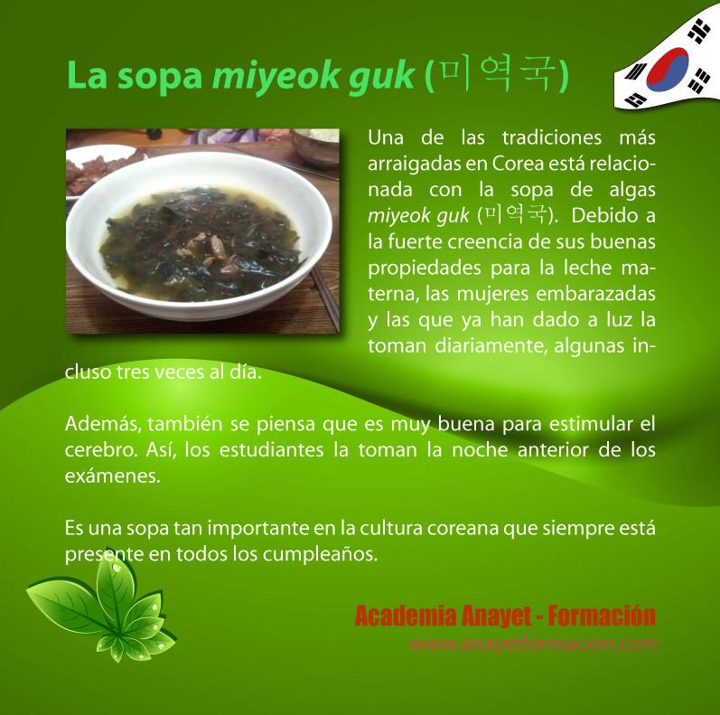 La sopa coreana miyeok guk (미역국)