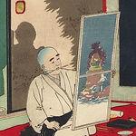 Cursos de JAPONES. ZARAGOZA, ACTUR