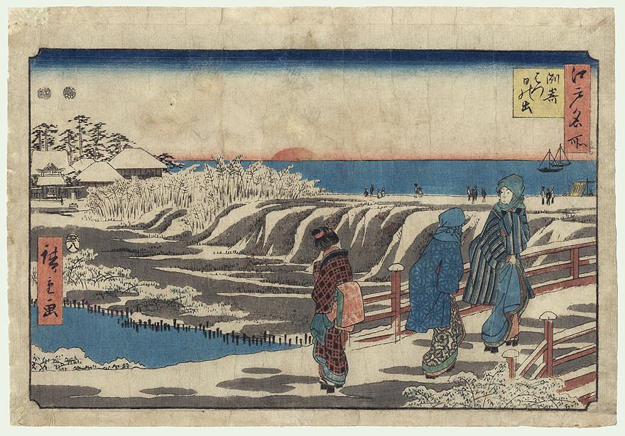 El año nuevo en la cultura japonesa.