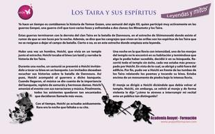 Los Taira y sus espíritus. (Leyendas japonesas)