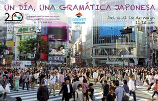 Un Día, Una Gramática Japonesa