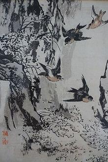 Ahoudori  - Amatsubame. Kono Bairei -