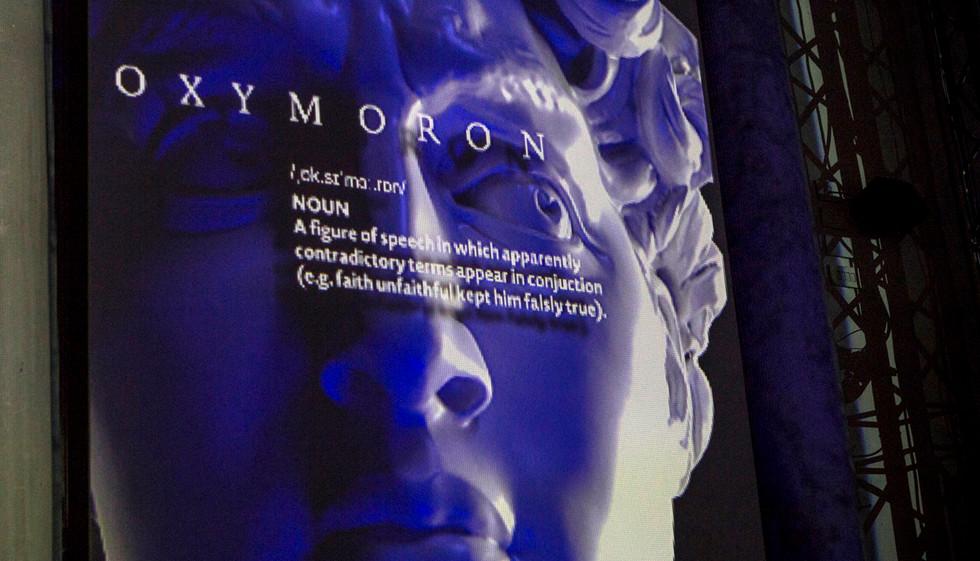 Antony Morato Event