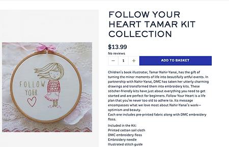 Product Copy- DMC Tamar Kit.png