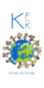 Kinder_für_Kinder_Logo.jpg