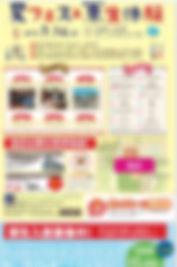 S__103505932.jpg