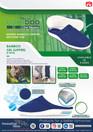 Bamboo Gel Slippers (P-0594)