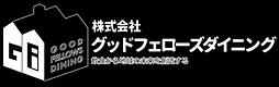 ロゴ※文字入りblack.png