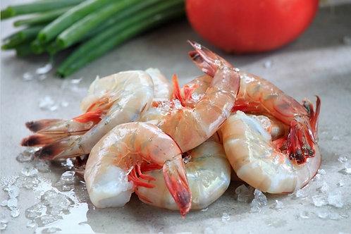 USA Wild Shrimp 16/20, 16oz