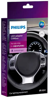 Комплект світлодіодних адаптерів Philips 18954С2 CANbus adapter H11/Fog LED-HL