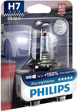 Автолампа Philips RVB1 12972 H7 Racing Vision 12V 55W (PX26d) (блістер)