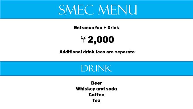 SMECメニュー.png