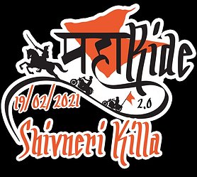 Shivneri Kila 2.0.png