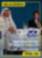 GPCA-2019-EXPO Registry-Banner.jpg