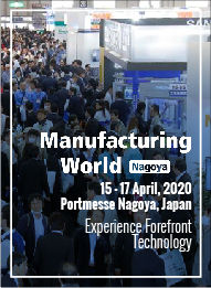 4_Manufacturing-World-Nagoya-15-17-Apr-2