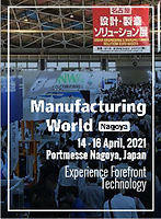 7_Manufacturing-World-Nagoya-14-16-Apr-2