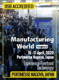 4_IISB-Manufacturing-World-Nagoya-15-17-