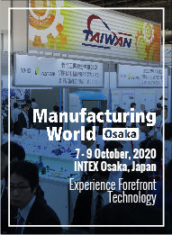 5_Manufacturing-World-Osaka-7-9-Oct-20.j