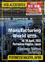 7_IISB-Manufacturing-World-Nagoya-14-16-
