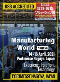 7_IISB-Manufacturing-World-Nagoya-14-16-