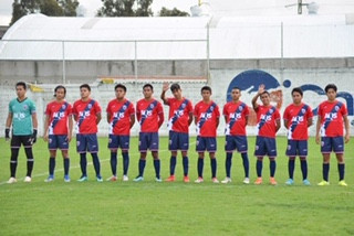 FC LOS ÁNGELES VISITARÁ A SEP PUEBLA ESTE FIN DE SEMANA.