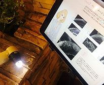 スコープとiPad.jpg