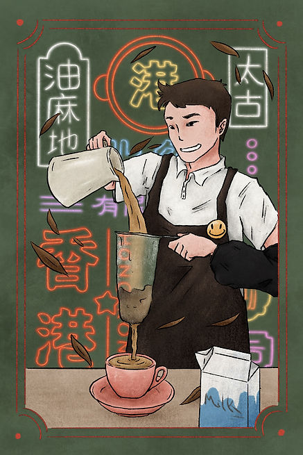 Traditional-HongKong milk tea