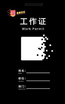 Work Permit-2.jpg