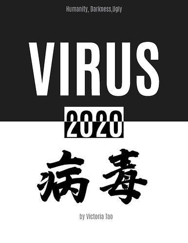 Virus _ 病毒