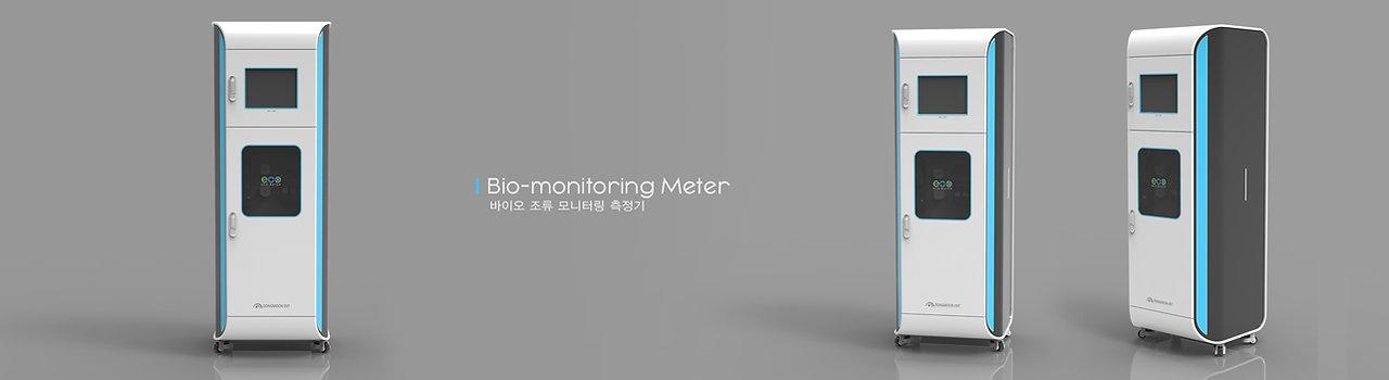 바이오 모니터링 측정기.jpg