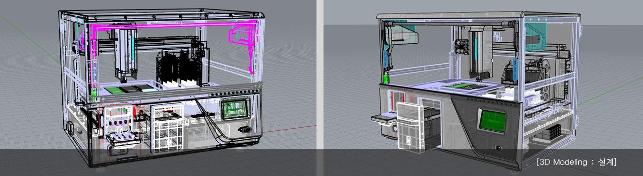 기구설계_핵산추출기_설계.jpg