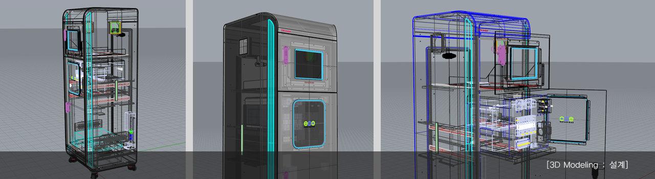 바이오조류측정기_3D설계.jpg