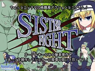 SisterFight商品画像1.jpg