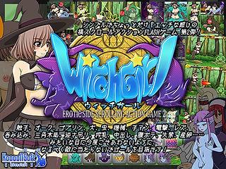 Witch560x420.jpg