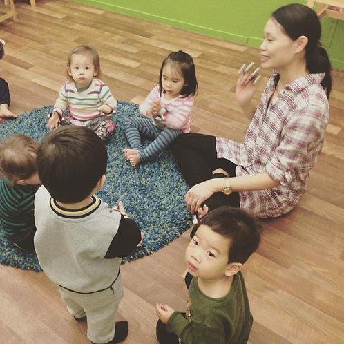 Preschool Prep 1 Morning