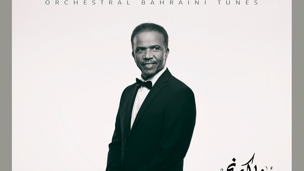 Orchestral Bahraini Tunes