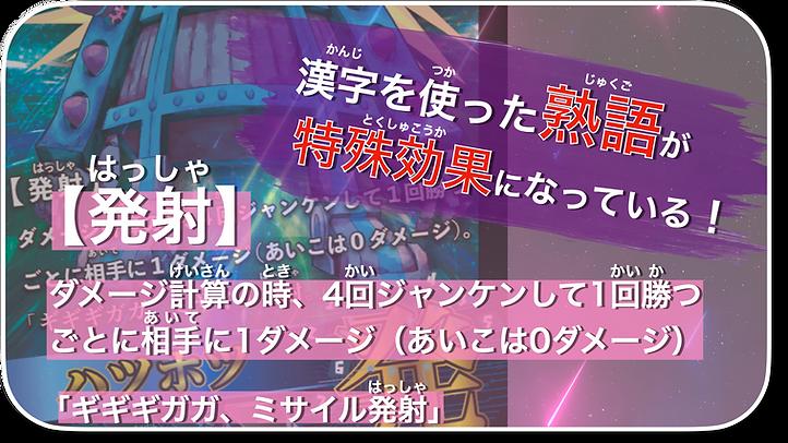 マクアケ挿入用角丸.012.png