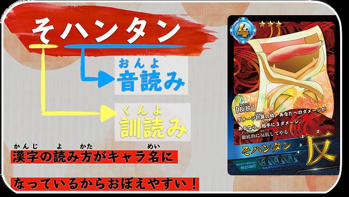 マクアケ挿入用角丸.010.png