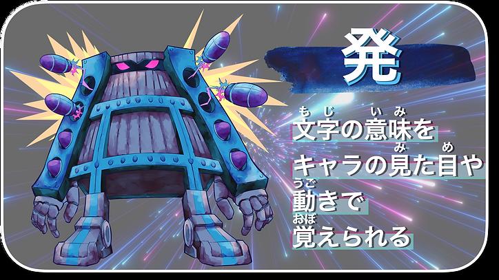 マクアケ挿入用角丸.011.png