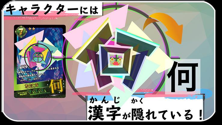 マクアケ挿入用角丸.009.png