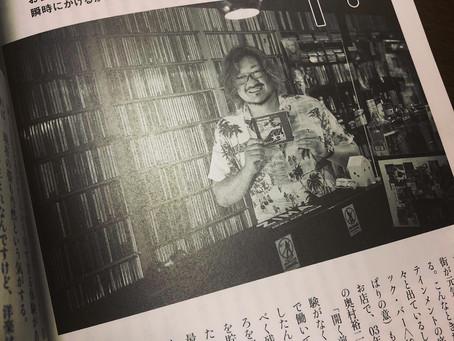 レコードコレクターズ