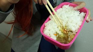 Surprise Curry from Gekkan Shojou Nozaki-Kun! (Feat. Chiyo-Chan)