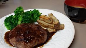 Hamburger Steak Set from Erased