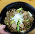 "Crunchyroll #102: Duck Yakisoba from ""Food Wars! Third Plate"""