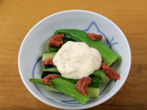 "Crunchyroll #95: Cucumber and Okra Salad from ""Kakuriyo no Yadomeshi"""